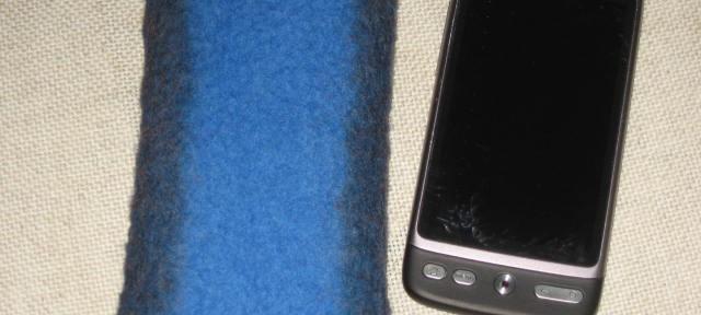 Fodral till smartphone